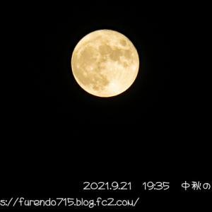 2021年中秋の名月は8年振りの満月でした・・・♪