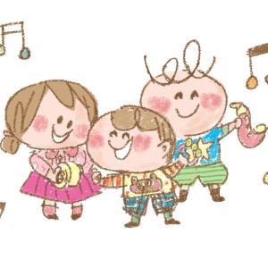 【幼稚園・小学生対象】2020年度、新規生徒募集♪