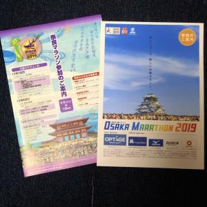 【本編】おかやまマラソン2019