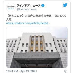 1000@OSAKA