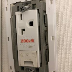 エアコンコンセント修理