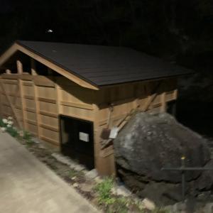 南会津町 湯ノ花温泉共同浴場