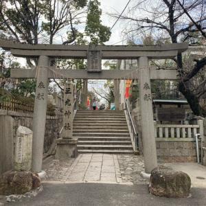 真田丸跡 三光神社