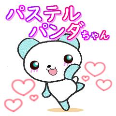 【パステルパンダちゃん】LINEスタンププレビューNO25