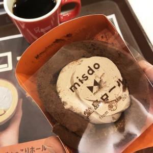 堂島プリンスローナツ & さわやかのハンバーグ