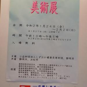 県立美術館②☆
