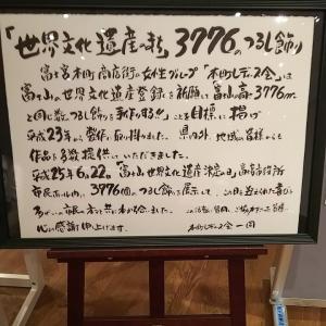 3776個(..)☆