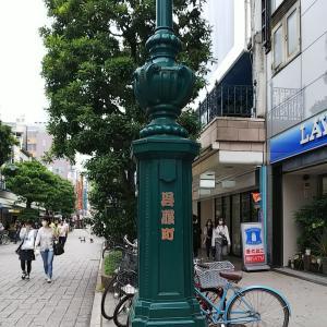 静岡東海道街歩き③☆