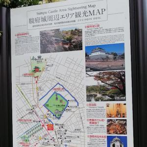 どこまでも美しい静岡~♪☆