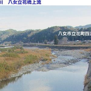 冬の矢部川の風景