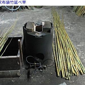 布袋竹延べ竿11尺