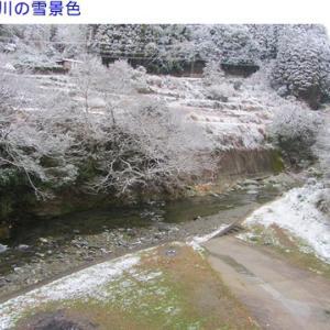 横山川&雪景色