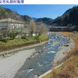山女魚釣り、3月1日解禁(福岡県)&矢部村の紹介