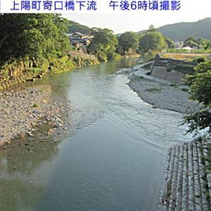 星野川夕方のの水量
