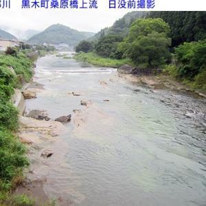 矢部川&星野川の水量と風景