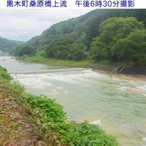 矢部川 夕方の水量
