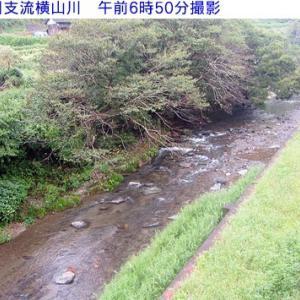 星野川支流横山川の水量