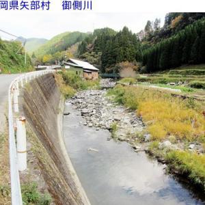 矢部村の山女魚釣りポイントはこれより上流