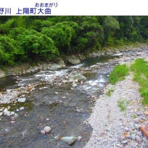 星野川 昔の川の流れが残っている地区