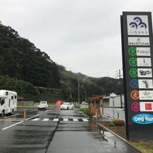 高知〜中土佐エリアの旅②