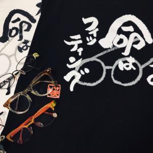 眼科研修日記 〜6〜