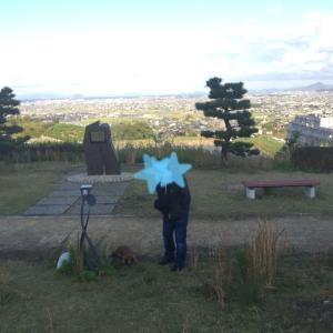 城巡り旅(主に四国)④ 松山城、湯築城