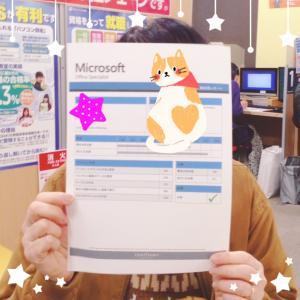 千葉 五井 ちはら台でMOS資格(学割有)取得で作業効率アップ!
