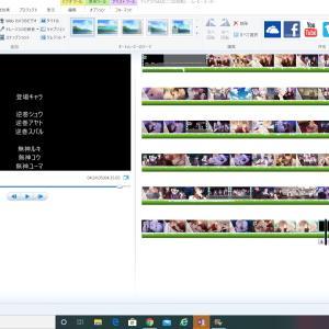 動画編集に使うソフト