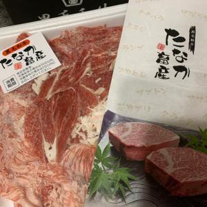 【ふるさと納税】熊本県天草産黒毛和牛切り落とし 500 g✖️2