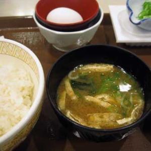 納豆朝食は10円値上がりしてた どうって事無い 「すき家」