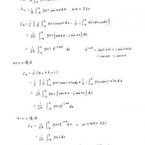複素フーリエ級数のファイル