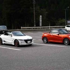 久々に土曜日休みで藤橋道の駅までS660でドライブ