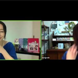 Facebook LIVE参加しましたー^_^