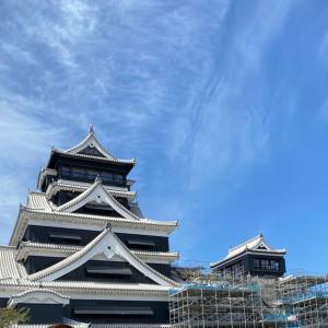 修復中の熊本城へ