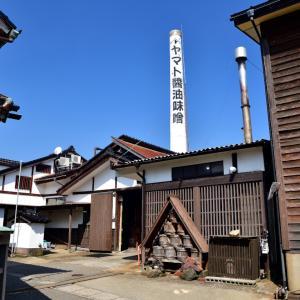 日本の五大生産地の一つ「大野醤油」を見学できる「ヤマト醤油味噌 糀パーク」まったり見学日記