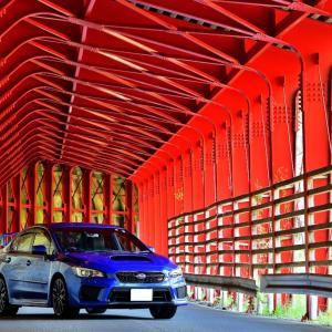 石川県と福井県をつなぐ国道416号線 まったりドライブ日記