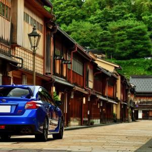 北陸の小京都と称されるひがし茶屋街で、まったり愛車撮影