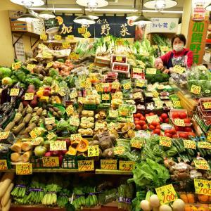 藩政時代から300年の歴史を持つ金沢市民の台所「近江町(おうみちょう)市場」 まったりスナップフォト日記