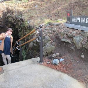 巌門、巌門洞窟