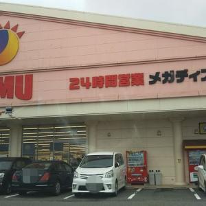 『ラ・ムー津幡店』の『PAKUPAKU』で100円たこ焼き