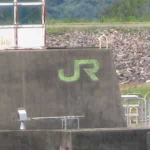 JR東日本 信濃川発電所