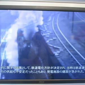 電車でGO! 上越線、小出~長岡