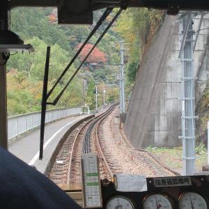 井川線前面展望