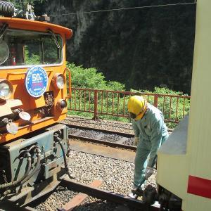 欅平、列車転換