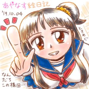 きんニャーびのちさちゃん_191004