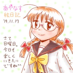 にちよーめぐめぐ_191117