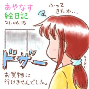 かニャーびのあゆみさん_210615