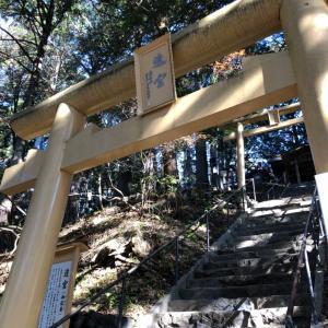 【三峯神社】2日目&オフ会 追記あり