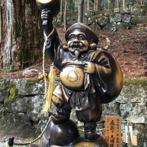 【日光三社】二荒山神社