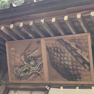 【お守り編】御岩神社